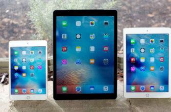 Как очистить кэш на iPad