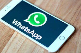 Как отключить автоматическое сохранение фото в WhatsApp на iPhone