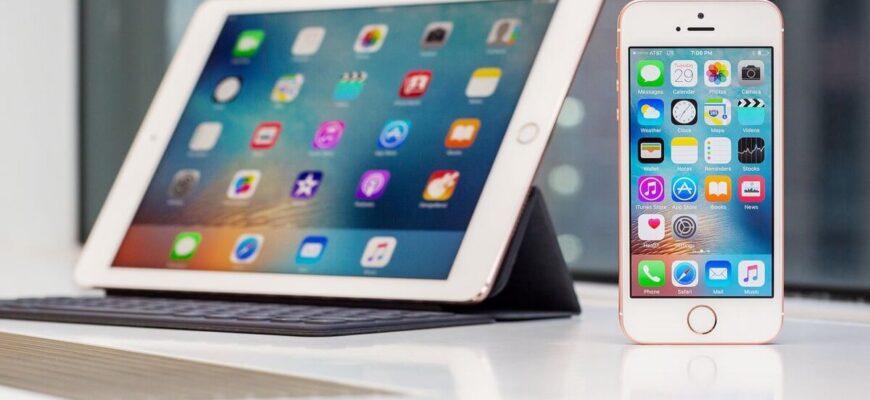 Как синхронизировать iPhone и iPad