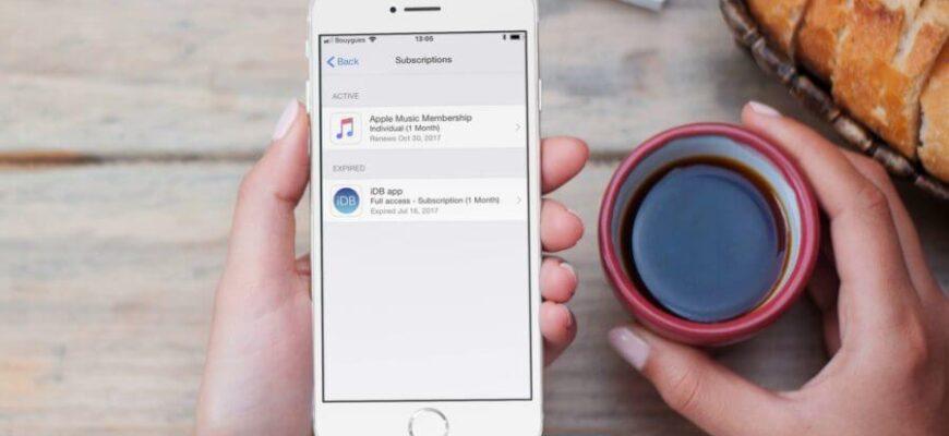 Как отписаться от платных подписок на iPhone?