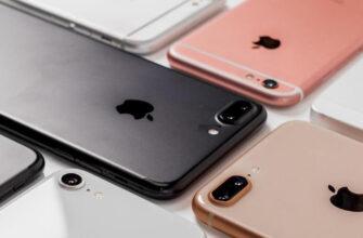 Как узнать imei iPhone iPad?