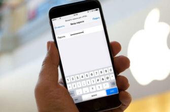 Как на iPhone посмотреть пароль от Wi-Fi