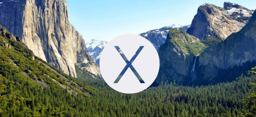 Как скрыть папки и файлы в macOS