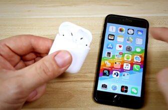 Как посмотреть заряд АirPods на iPhone?