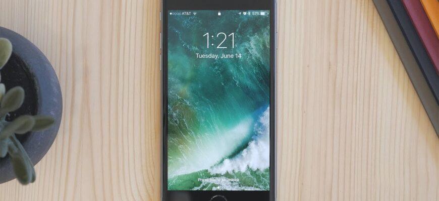 Как убрать часы с блокировки экрана на iPhone