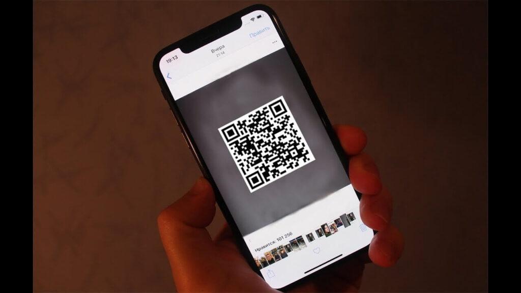 Как сканировать QR–код, если версия iOS ниже 11