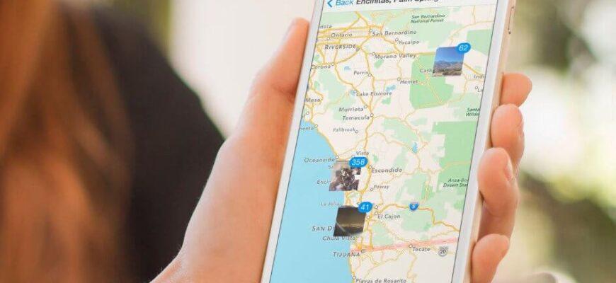 Как отправить геолокацию в WhatsApp с iPhone